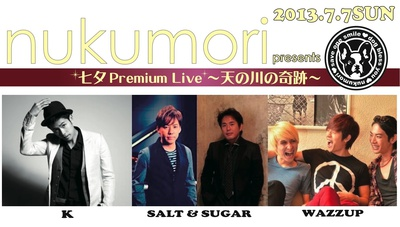th_nukumori2013top3.jpg